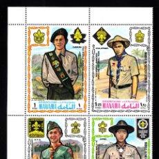Sellos: MANAMA AEREO 55** - AÑO 1971 - SCOUT - 13º JAMBOREE MUNDIAL, JAPON. Lote 43543145