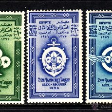 Sellos: EGIPTO 379/81** - AÑO 1956 - 3º JAMBOREE ARABE SCOUT DE ALEJANDRIA. Lote 43928515