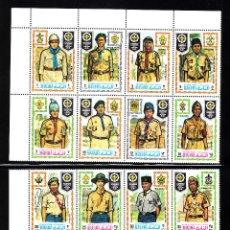 Sellos: MANAMA 43** - AÑO 1971 - SCOUT - 13º JAMBOREE MUNDIAL, JAPON. Lote 44011004