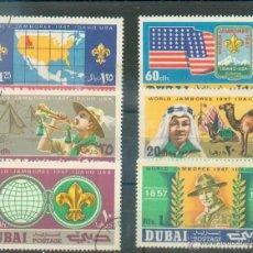 Sellos: SERIE DE DUBAI . Lote 45586932