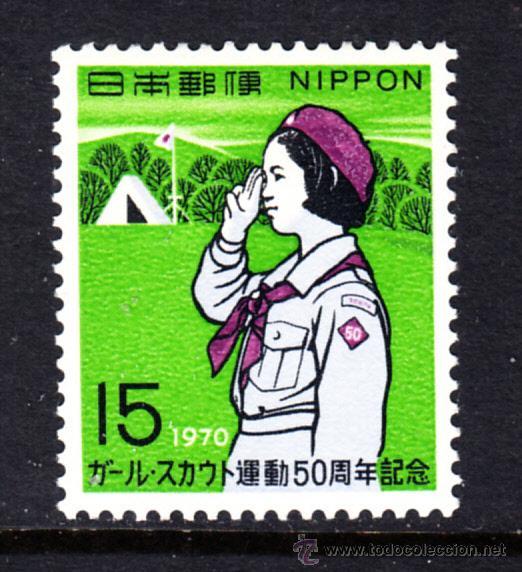 JAPON 989* - AÑO 1970 - 50º ANIVERSARIO DEL MOVIMIENTO SCOUT FEMENINO JAPONES (Sellos - Temáticas - Boy Scout)