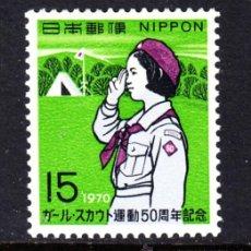Sellos: JAPON 989* - AÑO 1970 - 50º ANIVERSARIO DEL MOVIMIENTO SCOUT FEMENINO JAPONES. Lote 45874981