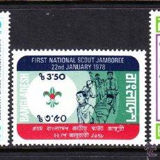 Sellos: BANGLADESH 107/09** - AÑO 1978 - JAMBOREE NACIONAL SCOUT. Lote 212570552