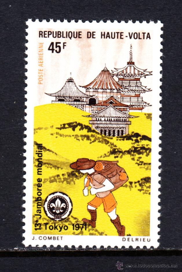 ALTO VOLTA AEREO 94** - AÑO 1971 - JAMBOREE MUNDIAL SCOUT DE JAPON (Sellos - Temáticas - Boy Scout)