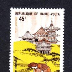 Sellos: ALTO VOLTA AEREO 94** - AÑO 1971 - JAMBOREE MUNDIAL SCOUT DE JAPON. Lote 49778954