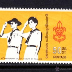 Sellos: TAILANDIA 576** - AÑO 1971 - 60º ANIVERSARIO DEL MOVIMIENTO SCOUT THAILANDES. Lote 212570591