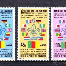 Sellos: CAMERUN AEREO 217/19** - AÑO 1973 - CONFERENCIA MUNDIAL DEL MOVIMIENTO SCOUT AFRICANO. Lote 50402874
