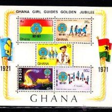 Sellos: GHANA HB 40** - AÑO 1971 - 50º ANIVERSARIO DEL MOVIMIENTO SCOUT FEMENINO. Lote 50418455