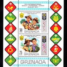 Sellos: GRANADA HB 14** - AÑO 1971 - INTERNACIONAL JAMBOREE SCOUT DEL JAPON. Lote 50418527