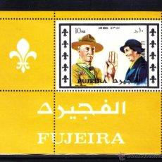 Stamps - FUJEIRA 117 HB** - AÑO 1971 - JAMBOREE MUNDIAL SCOUT DE JAPON - 51021730