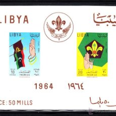 Sellos: LIBIA HB 7** - AÑO 1964 - MOVIMIENTO SCOUT. Lote 51056039