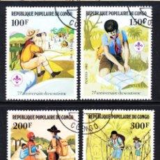 Sellos: CONGO 663/66 - AÑO 1982 - 75º ANIVERSARIO DEL MOVIMIENTO SCOUT. Lote 51434073