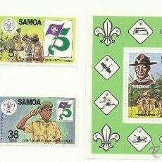 Sellos: TEMÁTICA BOY SCOUTS. ESPECTACULAR LOTE DE SELLOS DE SAMOA. Lote 52713237