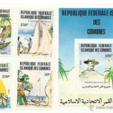 Sellos: TEMÁTICA BOY SCOUTS. UNION DE LAS COMORAS (COMORES). Lote 52713335