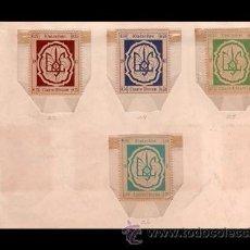 Sellos: 002 BOY SCOUTS - UKRANIA - RARA SERIE DE VIÑETAS CONMEMORATIVAS 1947. Lote 53389001