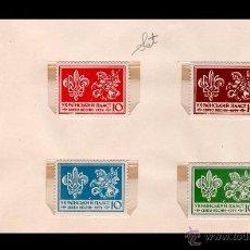 Sellos: 0014 BOY SCOUTS - UKRANIA - RARA SERIE DE VIÑETAS CONMEMORATIVAS 1954 . Lote 53392679