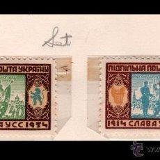 Sellos: 0015 BOY SCOUTS - UKRANIA - RARA SERIE DE VIÑETAS CONMEMORATIVAS 1914-1954. Lote 53392966