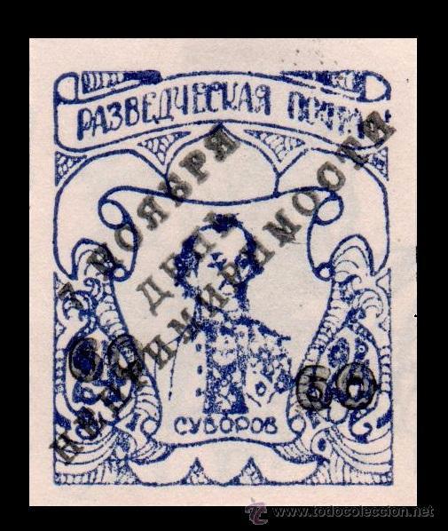 0042 BOY SCOUTS - RUSIA - RARA VIÑETA CONMEMORATIVA SOBRECARGADA VALOR 60 SOBRE 24 DENTADA (Sellos - Temáticas - Boy Scout)