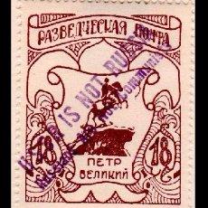 Sellos: 0047 BOY SCOUTS - RUSIA - RARA VIÑETA CONMEMORATIVA SOBRECARGADA VALOR 18 DENTADA. Lote 53398695