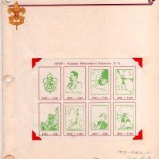 Sellos: 0050 BOY SCOUTS - RUSIA - RARA VIÑETA CONMEMORATIVA 1909 - 1949 HOJITA BLOQUE DE 8 EJEMPLARES . Lote 53398785