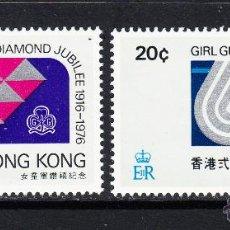 Sellos: HONG KONG 318/19** - AÑO 1976 - 50º ANIVERSARIO DEL MOVIMIENTO SCOUT FEMENINO. Lote 212942102