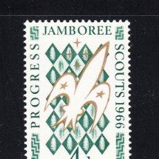 Sellos: NUEVA ZELANDA 437** - AÑO 1966 - 4º JAMBOREE SCOUT NACIONAL. Lote 208647850