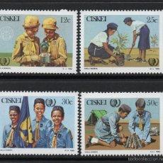Stamps - CISKEI 75/78** - AÑO 1985 - 75º ANIVERSARIO DEL MOVIMIENTO SCOUT FEMENINO - 55235280