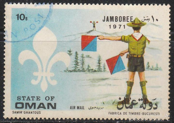 OMAN, BOY SCOUT, JAMBOREE 1971 EN JAPON, USADO (Sellos - Temáticas - Boy Scout)
