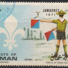 Stamps - Oman, Boy Scout, Jamboree 1971 en Japon, usado - 57035419