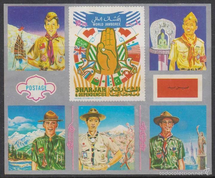 SHARJAH, EMIRATOS ARABES, JAMBOREE 1971 EN JAPON, NUEVO *** EN HOJA BLOUQE (Sellos - Temáticas - Boy Scout)
