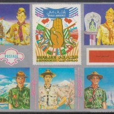 Sellos: SHARJAH, EMIRATOS ARABES, JAMBOREE 1971 EN JAPON, NUEVO *** EN HOJA BLOUQE. Lote 57035765