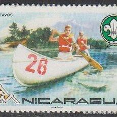 Sellos: NICARAGUA IVERT 1021, BOY SCOUT, JAMBOREE 1975 EN NORUEGA, NUEVO ***. Lote 57084456