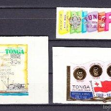 Sellos: TONGA SERVICIO AEREO 69/71** - AÑO 1973 - 25º ANIVERSARIO DEL MOVIMIENTO SCOUT EN TONGA. Lote 57199543