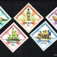 Sellos: GHANA 466/70** - AÑO 1973 -SCOUT - CONFERENCIA MUNDIAL AFRICANA. Lote 57479171