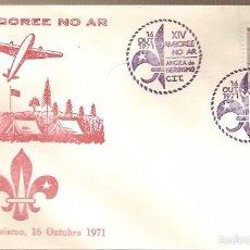 Sellos: PORTUGAL & FDC JAMBOREE EN EL AIRE, ANGRA DO HEROÍSMO, 1971 (1100). Lote 58655608