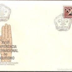 Sellos: PORTUGAL FDC & XVIII CONFERENCIA INTERNACIONAL DEL MOVIMIENTO SCOUT, LISBOA, 1962 (890). Lote 59086235