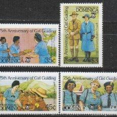 Sellos: DOMINICA 886/9, 75 ANIVERSARIO DE LA GIRL GUIDES, BOY SCOUT, SELLOS NUEVOS CON GOMA INTACTA. Lote 161795705