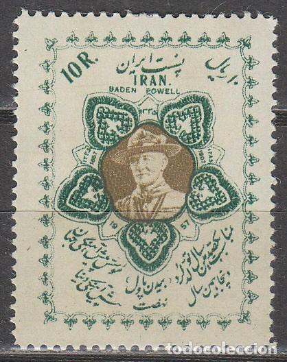 IRAN ICERT Nº 885, CENTENARIO DE BADEN POWELL, (Sellos - Temáticas - Boy Scout)
