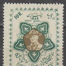 Sellos: IRAN ICERT Nº 885, CENTENARIO DE BADEN POWELL, . Lote 65871034