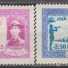 Sellos: IRAN IVERT Nº 865/6, JAMBOREE NACIONAL, NUEVO CON SEÑAL DE CHARNELA. Lote 65871326