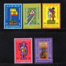 Sellos: ETIOPIA 661/65** - AÑO 1973 - MOVIMIENTO SCOUT. Lote 67814245