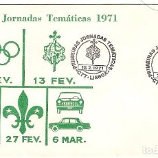 Sellos: PORTUGAL & FDC JAMBOREE, PRIMEROS DÍAS EDICIÓN, LISBOA 1971 (1091A). Lote 74111783