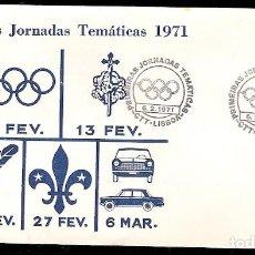 Sellos: PORTUGAL & FDC JAMBOREE, PRIMEROS DÍAS EDICIÓN, LISBOA 1971 (1091B). Lote 74111859