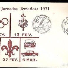 Sellos: PORTUGAL & FDC JAMBOREE, PRIMEROS DÍAS EDICIÓN, LISBOA 1971 (1091C). Lote 74111907