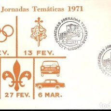 Sellos: PORTUGAL & FDC JAMBOREE, PRIMEROS DÍAS EDICIÓN, LISBOA 1971 (1091D). Lote 74111991