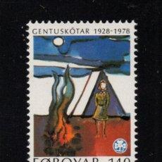 Sellos: FEROE 35** - AÑO 1978 - 50º ANIVERSARIO DEL MOVIMIENTO SCOUT FEMENINO. Lote 106039496