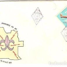 Sellos: ANGOLA Y&XV ULTRAMAR, JAMBOREE RADIO, SCOUTING PORTUGUÉS EN BENGUELA 1972 (436). Lote 81592456