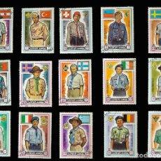 Sellos: SELLOS TEMÁTICA BOY SCOUTS AJMAN 16 UNIFORMES DIFERENTES PAÍSES 13TH JAMBOREE MUNDIAL 1971. Lote 90687345