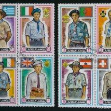 Sellos: SELLOS TEMÁTICA BOY SCOUTS AJMAN 8 UNIFORMES DIFERENTES PAÍSES 13TH JAMBOREE MUNDIAL 1971. Lote 90687375