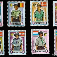 Sellos: SELLOS TEMÁTICA BOY SCOUTS AJMAN 8 UNIFORMES DIFERENTES PAÍSES 13TH JAMBOREE MUNDIAL 1971. Lote 90687390